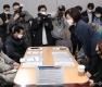 소상공인지원센터 방문한 박영선 장관