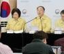 홍남기 부총리 '비상경제회의 결과 발표'