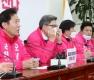 통합당 선거전략대책회의
