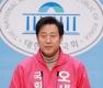 오세훈-나경원-강승규, 서울시당 선거 공약 발표