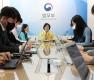 추미애 장관 '디지털 성범죄 강력 대응'