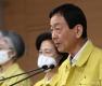 정부, 제21대 총선 관련 대국민담화문 발표