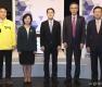 제21대 비례대표국회의원선거 후보자 토론회