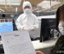 코로나19 감염병의심자 전용 입국심사대