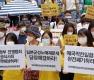 손영미 쉼터 소장 사망 후 첫 수요집회