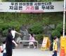 '쿠팡 물류센터 인접' 인천 부평·계양구 등교 재개