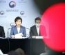 김현미 '투기와의 전쟁 선포'