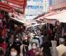 대한민국 동행세일 전통시장 참여