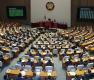 임대차보호법 국회 본회의 통과