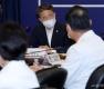 의료진 만난 박능후 장관