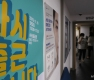 7월 취업자 전년 동월 대비 27.7만명 감소
