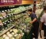 장마에 폭등한 채소값 할인판매