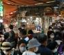 추석 앞두고 분주한 전통시장