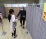 순차적 무료 독감 예방접종 재개
