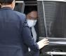 국정농단 파기환송심 출석하는 이재용 부회장