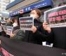 '낙태죄 완전 폐지하라'