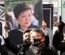 박근혜 전 대통령 운명의 날