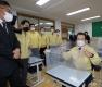학교방역현장점검 나선 정세균 총리