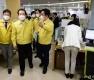 코로나19 백신 접종 현장 찾은 정세균 총리