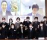 국가교육회의 제4기 출범