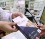휴마시스 자가검사키트 판매 시작