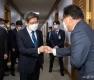 김부겸 총리, 김명수 대법원장 예방