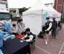 '코로나19' 예방 위한 학교 신속 PCR 검사 시범 운영