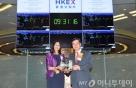 삼성자산, 홍콩서 최초 레버리지·인버스 ETF 상장