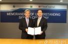 신한BNPP, 베트남 최대 운용사 '비나캐피탈'과 MOU 체결