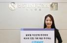신한BNPP운용, '파이어니어멀티전략 펀드' 출시