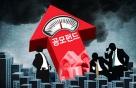 '공모펀드 성과보수제' 앞두고 울상짓는 운용사들