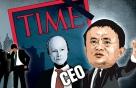 미래 삼성 CEO는 누구?…알리바바 마윈 회장의 예견