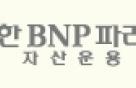 신한BNPP유로커버드콜 펀드, 4개월만에 설정액 2000억 돌파