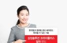삼성운용, '솔루션코리아플러스알파 펀드' 출시…500만원으로 헤지펀드 투자
