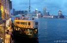 지난해 여행객의 호텔예약지 1위는 '홍콩'