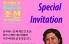 영국인이 '디자인'으로 바라본 북한의 일상, '메이드 인 조선' 展