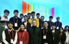 LG전자 특급대우 전문인력 대거 확보..AI·로봇 사업강화