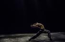 갑과을, 폭력과 고독…현대철학의 문제, 춤이 다룬다