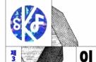 """한국과학문학상이 만난 '미래의 초상들'…""""외계인 등장해도 젠더·학교 폭력, 양극화 여전"""""""