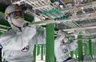 삼성전자 교육지원 반도체 인프라 인재 협력사 100% 취업