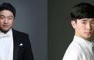 차이콥스키 콩쿠르에서 한국 연주자 대거 입상…바리톤 김기현 2위, 바이올린 김동현 3위