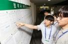 현대건설, 기술교육원-협력사 채용박람회 개최