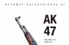 핵폭탄보다 더 위력적인 돌격소총…기네스북에 오른 '가장 많이 사용된 무기'