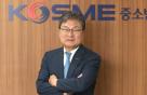 CEO·국회의원 다양한 이력…중진공 최초 민간기업출신 CEO