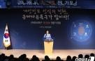 혁신산업 육성 '규제자유특구' 23일 첫 지정
