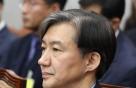 """조국 """"대법의 '일제 강제징용 판결' 비난하면 친일파"""""""