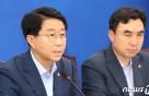 당정, 확대재정관리점검회의 열어 日 대응 재정운용 논의