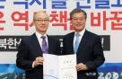 노영민 엄중징계 요청했던 김조원, 靑 민정수석되나