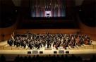 남다른 광복절에 울려퍼지는 '민족 기념음악회'
