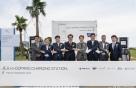 BMW, '전기차 배터리' 재사용한 충전소 'e-고팡' 열어